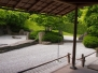 Japanische Garten in Berlin-Marzahn 2014