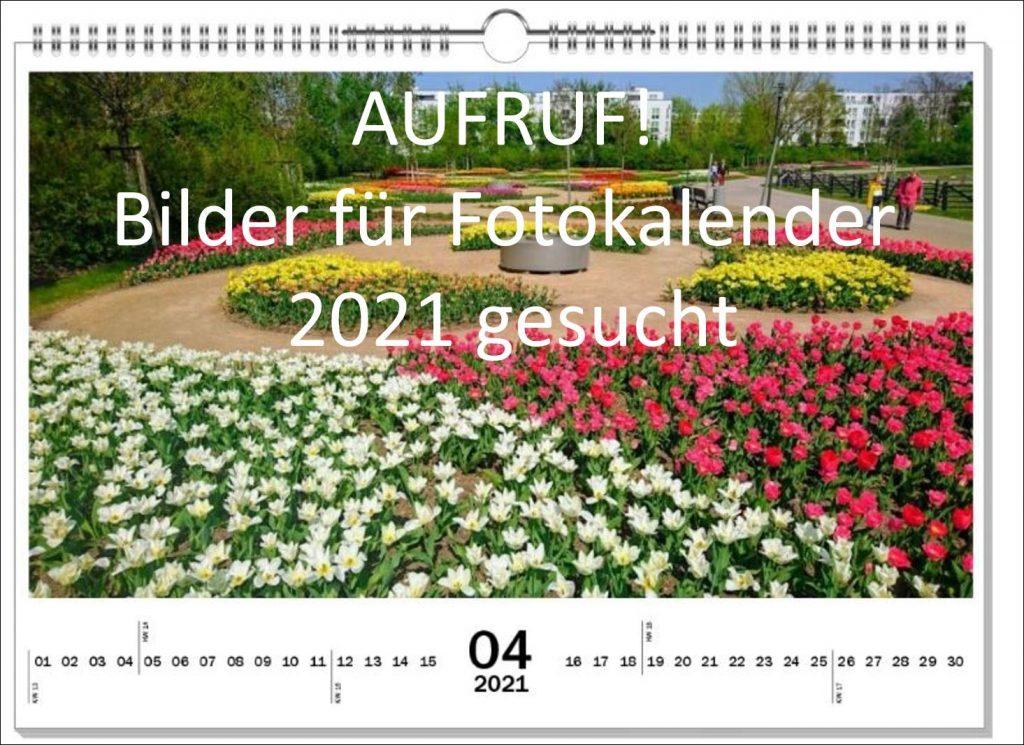 Fotokalender 2021 Uber Die Garten Der Welt Aufruf Freunde Der Garten Der Welt E V
